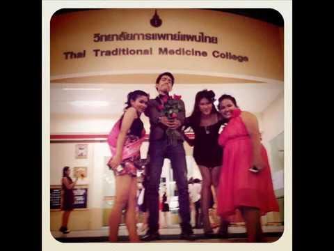 แพทย์แผนไทยประยุกต์รุ่น11@RMUTT