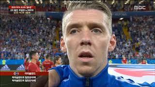 Anthem of Iceland vs Croatia FIFA World Cup 2018