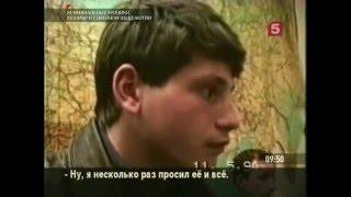 криминальная россия   кошмар в семейном общежитии