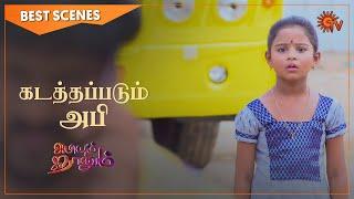 Abiyum Naanum - Best Scenes | Full EP free on SUN NXT | 20 April 2021 | Sun TV | Tamil Serial
