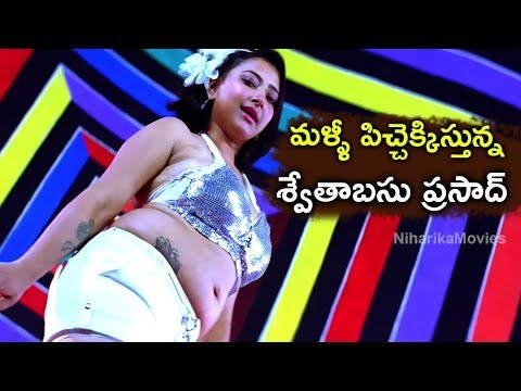 Swetha Basu Prasad Item Song - Pathika Kadu Song - Siva Kesav Full Songs -  Srihari, Jayanth
