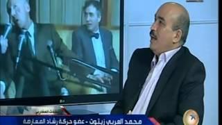 Zitout - في ذكرى اغتيال نظام المخابرات لمحمد بوضياف