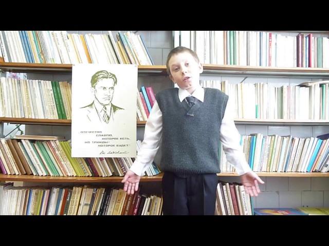 Изображение предпросмотра прочтения – КонстантинБлинов читает произведение «Кем быть?» В.В.Маяковского