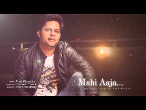 Mahi Aaja | Singh Is Bling | Unplugged cover by Project Punk