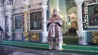Слово митрополита Костромского и Нерехтского Ферапонта в Неделю Крестопоклонную