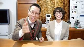 渡辺謙など有名俳優を起用したCMでもおなじみの「ハズキルーペ」。 メガ...