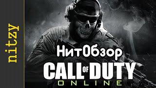 видео Call of Duty: Black Ops: системные требования, миссии, коды