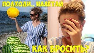 Vlog: Люблю БУЛОЧКИ и ПРОДАЮ АРБУЗЫ И ДЫНЬКИ :)