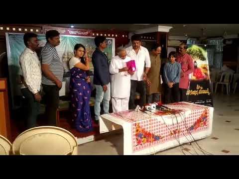 Sri Mouneshwar mahathme.. Film song release.