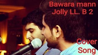 #69 | Bawara mann - JOLLY LL. B 2 | Bollywood Hindi Cover Song