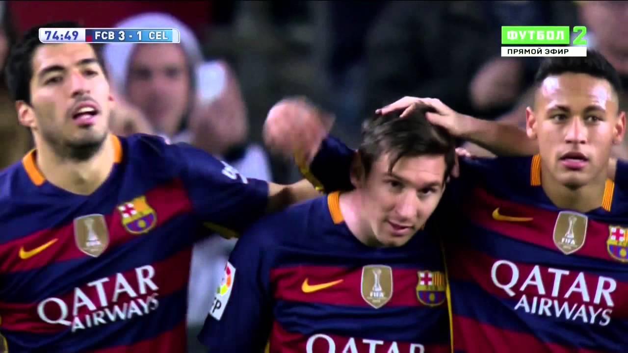 Футбол испания смотреть онлайн 14 02 барселона сельта