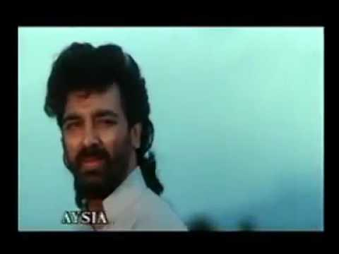 Vaanam Thottu Pona ¦ Thevar Magan ¦ Tamil Movie ¦ Kamal Hassan, Revathi, Gouthami ¦ Full song