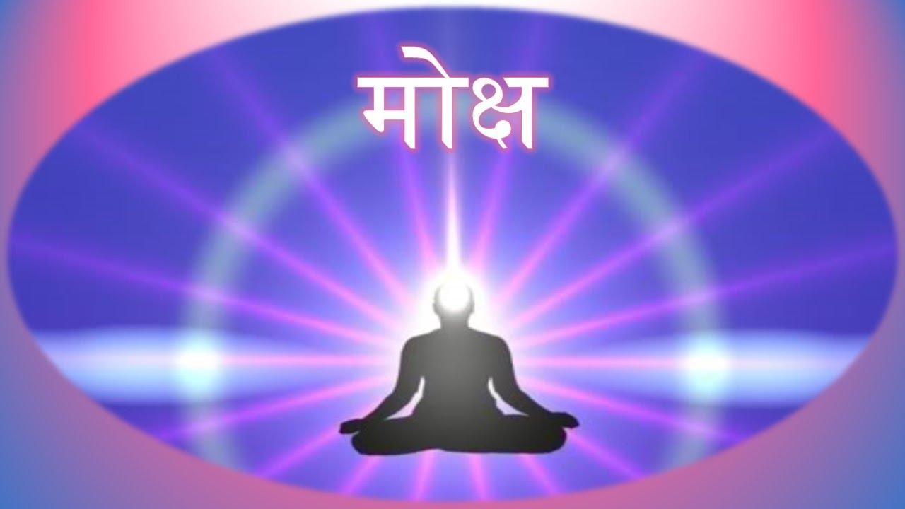 moksha the astrological way hindi doovi