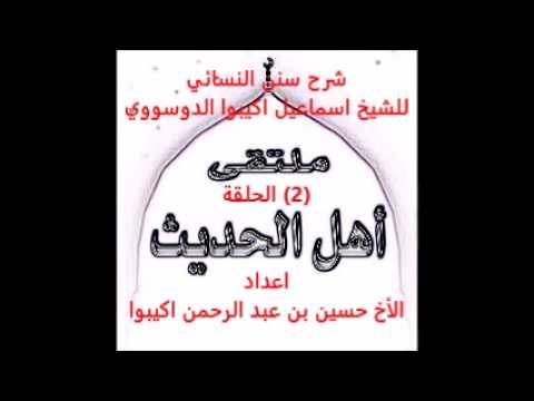 Wazou Zarma Ismaila Akibou sunan elnassae2