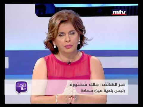 Al Hal Enna - 30/10/2014