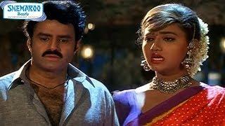 Repeat youtube video Pavitra Prema Movie Scenes - Balakrishna misbehaving with Laila - Roshini, Ali