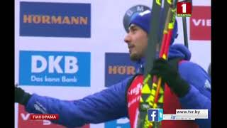 МОК допустил к Олимпиаде лишь троих российских биатлонистов. Панорама