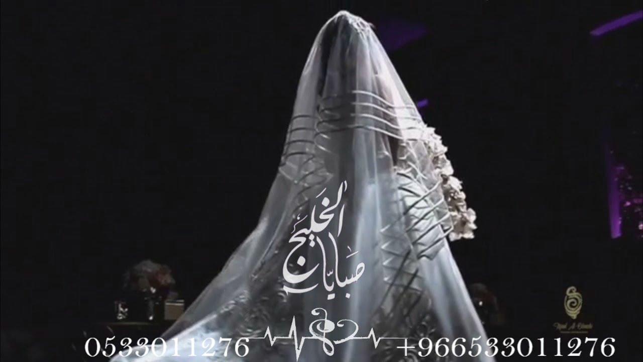 a3e67fe79 زفات 2019 مساء الفتاة الاجملي | كاظم الساهر | باسم شذى تنفيذ بالاسماء