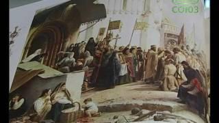 У книжной полки. 25 мая(Архимандрит Тихон (Затёкин). Патриарх Ермоген. Подвиг во имя веры. Том 2. *** САЙТ ТЕЛЕКАНАЛА СОЮЗ: http://tv-soy..., 2016-05-26T10:19:17.000Z)