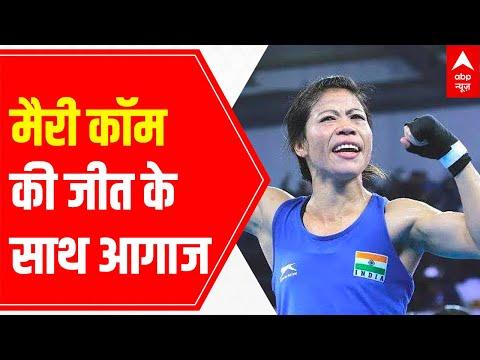 Tokyo Olympics: MC Mary Kom wins opening match, advances