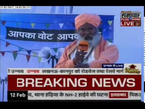 Singhasan: Ultimate Spectacle on Uttar Pradesh Elections Live from Unnao-Part 2