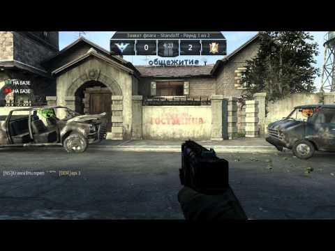 Моя игра с пистолетом Black Ops II