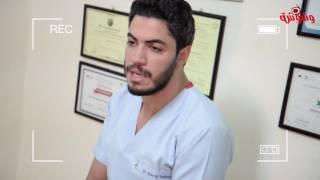 خاص بالفيديو.. أحدث تقنيات تقويم الأسنان مع د.'عمرو التلباني'