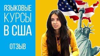 видео курсы английского за рубежом