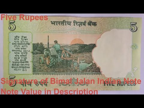 Five Rupees Signature of Bimal Jalan Indian Note ||  Note Value in Description
