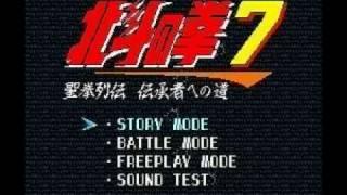 北斗の拳7 聖拳列伝 伝承者への道 (OPENING - SUPER FAMICOM - 1993) ★ Hokuto no Ken 7
