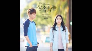이창민 (Changmin) [2AM] - Moment [The Heirs OST Part 3]