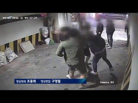 [단독] 10대들의 끔찍한 범행…또 도심 한복판서 집단폭행