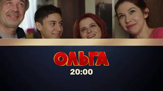 Ольга - Пять сериалов в одном!