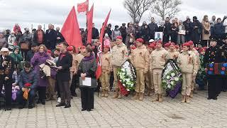 Митинг в сквере Героев города Холмск \
