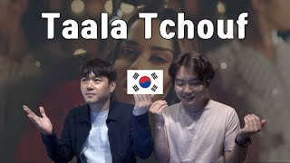 تعالى تشوف / Taala Tchouf - Korean react to Yemeni song