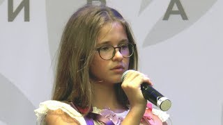 Мария Панюкова (11 лет). Солнышко. 04.08.2018.