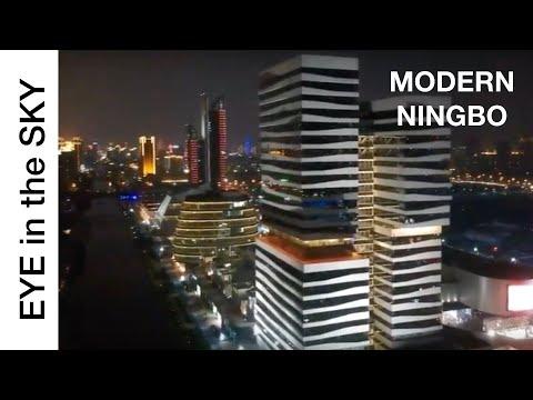 An Eye in the Sky Over China: MODERN BEAUTY of NINGBO