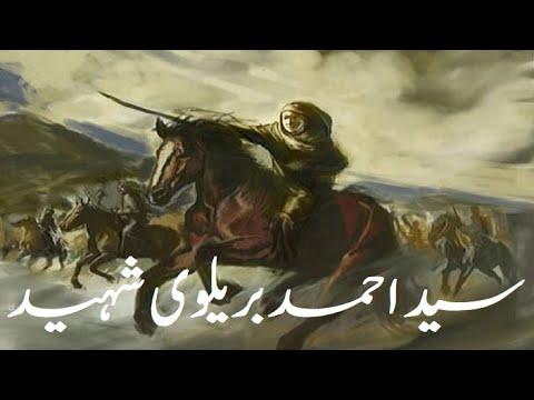 Full Life Story Of Syed Ahmad Shaheed - Famous Islamic Warrior 2018