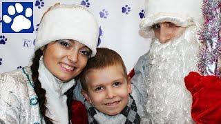 Дед Мороз и Снегурочка в гостях у Матвея   Новогодний подарок   New Year Gift