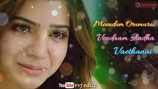 Vendam Kadhale Pothum Pothum Poi Vidu/Album Song/Tamil WhatsApp Status/Love Failure Song/vvj editz