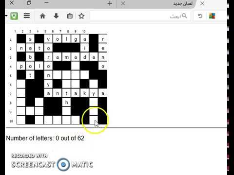 Making a crossword puzzle with css, js and html - Part 01