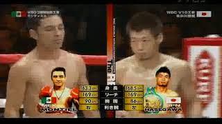長谷川穂積 vs フェルナンド・モンティエル(WBC世界バンタム級タイトルマッチ)1/2