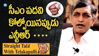 Loksatta Jayaprakash Narayana about NTR as CM || Straight Talk with Telakapalli