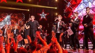 «Новая Фабрика звезд». Финалисты «Новой Фабрики звезд» и Григорий Лепс - «Я поднимаю руки»