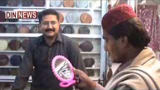 pakage Sindhi topi ajrak day tyarian