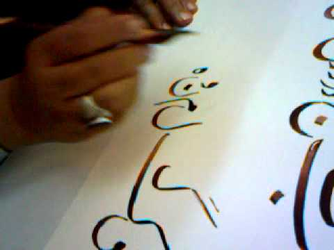 calligraphy nastaliq rules by world famous calligrapher khurshid gohar qalam.3gp