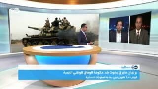 حكومة الوفاق الليبية بين تراجع الدعم وتفاقم التحديات