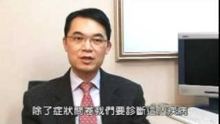 膀胱過動症 書田診所泌尿科主任 洪俊澤醫師