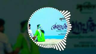 ASRATH New Malayalam Shortfilm Mp3 Song 2018 / Salman Kazi / Pramod Bhaskar / Jayahari Kavalam