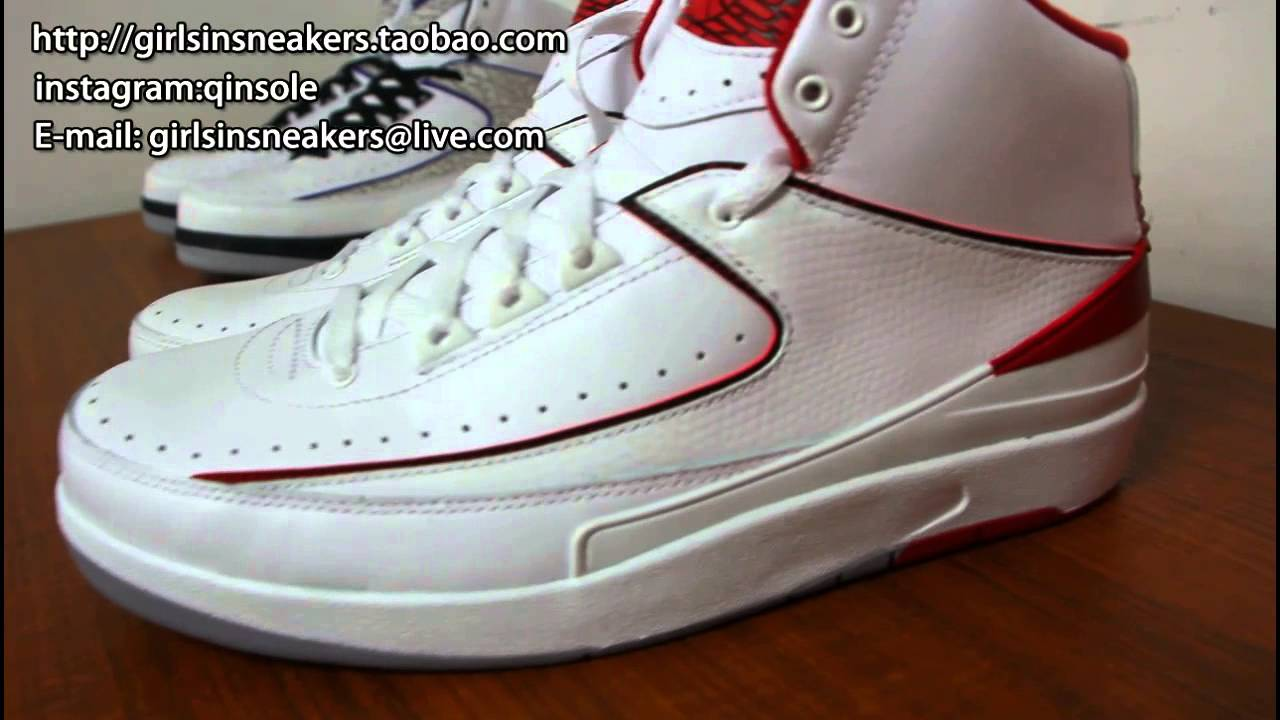 433894f9f76 Air Jordan 2 Retro White Red 385475-102 /Air Jordan 2 Elephant Print 385475 -153